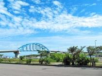 【サザンゲートブリッジ】橋を渡った人工島公園に行ってみよう。