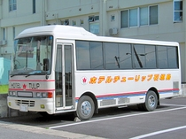 【送迎バス】大人数でも送迎いたします。※空港⇔ホテル間のみ送迎要予約