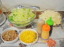 【朝食バイキング】サラダセット