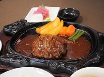 【レストラン】石垣牛ハンバーグステーキ御膳 ②