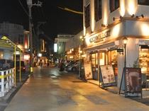 【周辺】繁華街①