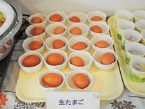 【朝食バイキング】生卵