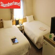 ◎ツインルーム スランバーランド社製110cm幅ベッド◎