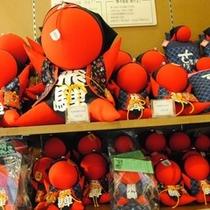 ☆お土産コーナーさるぼぼ人形