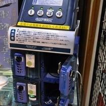 無料携帯充電器(1Fロビーに設置)