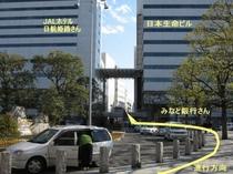 姫路駅南中央口からの景色