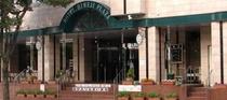 ホテル姫路プラザ・正面玄関