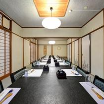 *会食処/大広間だけでなく、個室の会食処のご用意も。プライベートな空間でお食事をお愉しみいただけます。