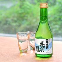 *シニアプラン特典/清らかな水と美味しいお米で造られた純米吟醸酒。