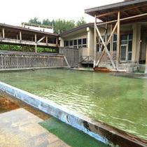 温泉センター