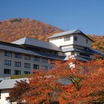 ホテル紅葉館 紅葉