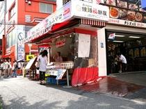 KOREAN TOWN11