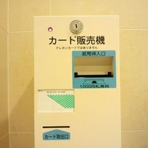 ■PAYカード