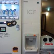 ■製氷器(無料)