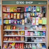 ■100円SHOP