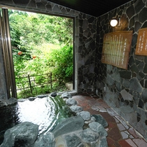 【A】萩風呂