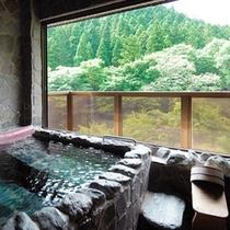 【S】谷川風呂