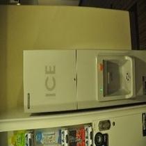 【2階】製氷機