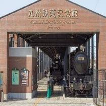 【門司港】九州鉄道記念館(外)(お車で20分)