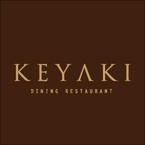 レストラン「KEYAKI」
