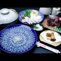 ふぐ料理〜入門〜