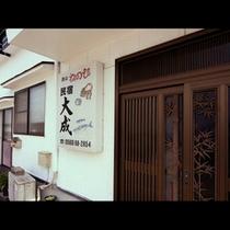 外観〜玄関〜