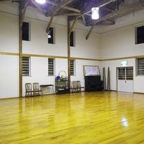 *【施設】学校だった頃の面影を残す体育館。