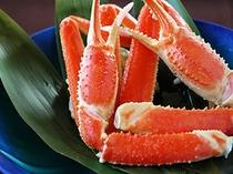 ずわい蟹(2人前)