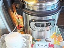 【朝食一例】汁物は味噌汁だけではないんです!スープもございますよ♪