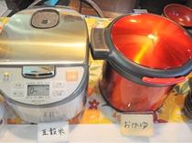 【朝食一例】健康志向の方へ♪五穀米におかゆもご用意しております。