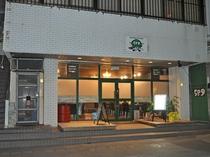 【焼肉料理&BAR 589】徒歩5分