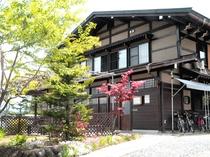桜ゲストハウス Sakura Guest House