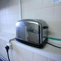 オーブントースター(共用キッチンをご自由にお使いいただけます)
