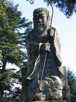 継体天皇像(足羽山公園内三段広場にあり)