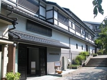 橘曙覧の記念文学館(愛宕坂にあります。)
