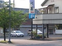 駐車場(大型バスも駐車可能です)屋根つきも有り、バイクも安心です。