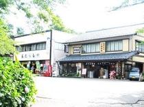 足羽山公園茶屋(全部で10軒営業してます。)