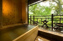 深山亭客室【二人静】源泉掛け流し露天風呂