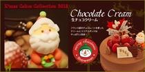 軽井沢で大人気のケーキブティック「ピータース」 生チョコクリーム