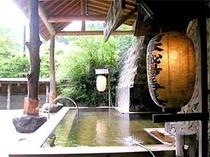 半天岩窟風呂