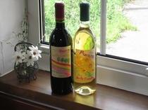オリジナルワイン作り