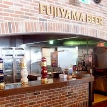 ふじやまビール館