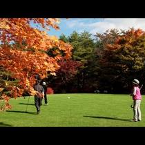 秋_近くのゴルフ場
