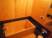 庵 おく玉屋町町家 1Fお風呂です。檜の香りが癒しを誘います。