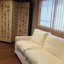 庵 恵美須屋町町家 2階ソファー
