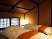 庵 おく玉屋町町家 2F和室(大) お布団は1部屋に2組まで、ご用意が可能です。