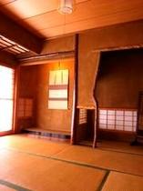 庵 恵美須屋町町家 1F:茶室(和室:道路側)