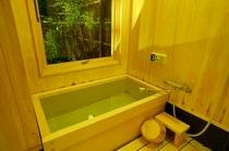 庵 恵美須屋町町家 1F:檜風呂