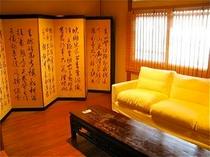 庵 恵美須屋町町家 2F:洋室 ゆったりとした広間でお寛ぎください。