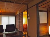 庵 おく玉屋町町家 1Fリビング 床暖房、エアコンを完備。一年を通して快適にお過ごしいただけます。